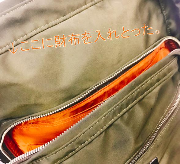 スクリーンショット 2017-01-17 16.51.23