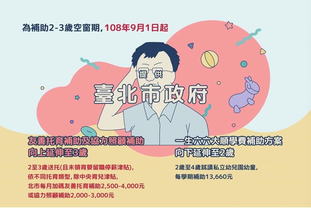 スクリーンショット 2019-08-09 0.44.26