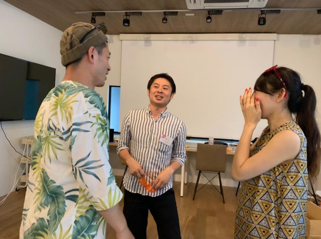 スクリーンショット 2019-08-09 15.14.41